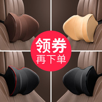 Car headrest neck pillow seat car with pillow memory cotton car waist rely on a pair of neck car inside supplies