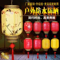 Outdoor waterproof and sun-proof sheepskin lantern Custom Outdoor decoration advertisement printing chinese classical balcony red lantern