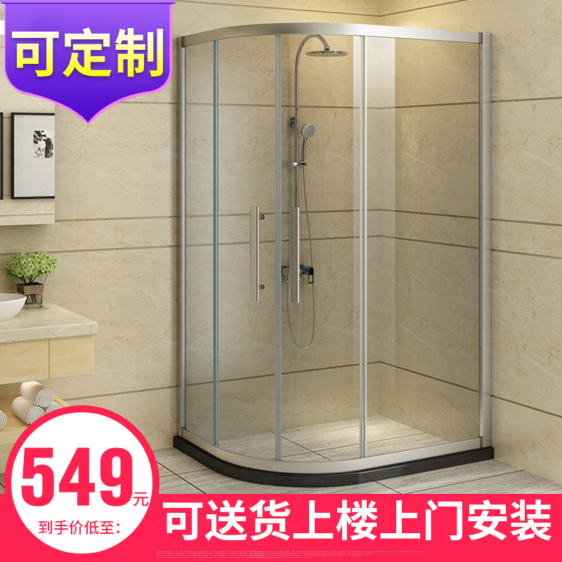 Customized shower room integral bathroom glass partition shower room arc fan-shaped simple shower room bathroom