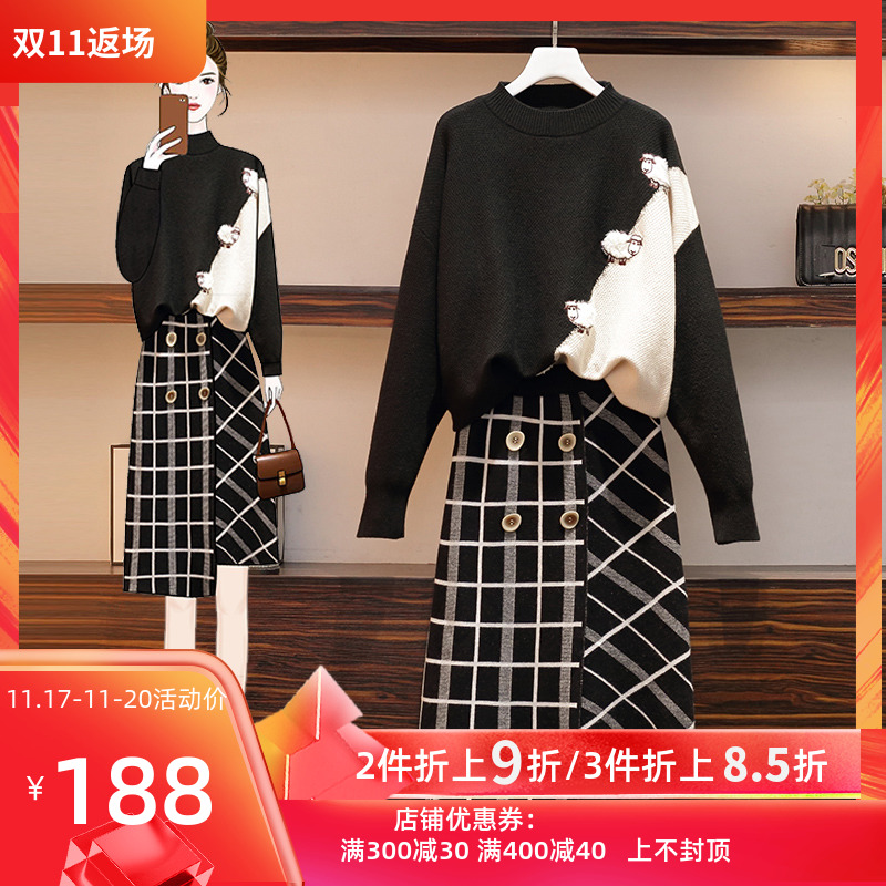 Flying fish high-end size womens 2020 autumn winter new fat mm thin belly fried street sweater two-piece suit skirt