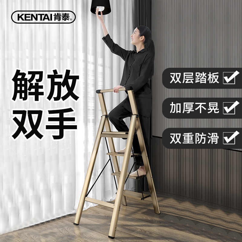 Kenta home thick folding ladder indoor multi-functional convenient character ladder four or five steps aluminum telescopic stairs