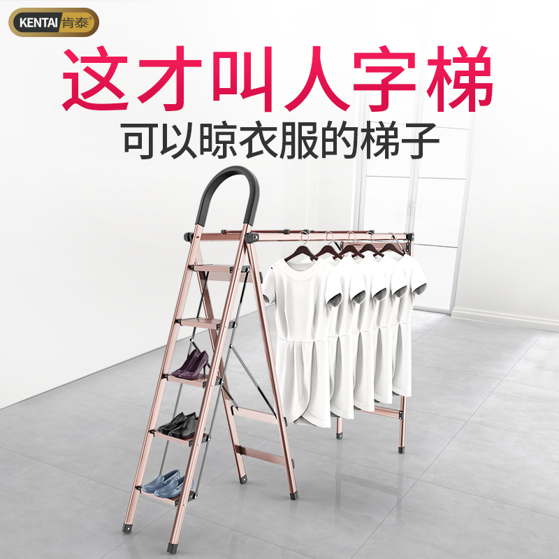 Ladder clothes racks with floor-to-ceiling folding indoor and outdoor balcony sandal racks sunbathing bedding artifacts