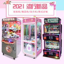 Olya doll machine Clip doll machine Clip doll machine Game machine Large commercial scan code coin grab doll machine hanging