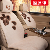 Hengyuanxiang wool car cushion winter short plush seat cushion new universal wool pad warm cashmere seat cushion