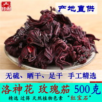 (any three pieces) Luo Shen Flower rose eggplant 500 grams batch selected sulfur free natural red peach K