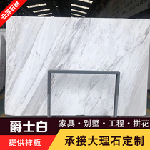 Natural marble jazz white stone TV background wall living room floor through the door stone window cover stairs to wash 檯