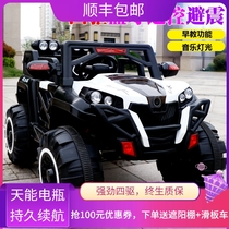 New baby children electric vehicle with four-wheel drive remote control men and women 1- 10 years old baby cross-country car can sit adults