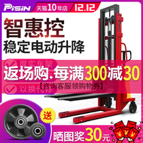 Forklifts full Semi-electric hydraulic Stacker 2 ton pallet truck elevated lift truck lift stacking loading and unloading forklift
