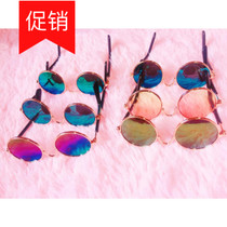 20cm Doll Sunglasses low price promotion style randomly hair suitable for 15cm and 20cm small head of the baby