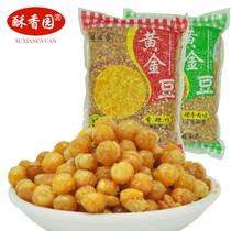 Crispy Garden Gold Bean 5 Jin fried pea casual snack hotel bar under wine beans 2500g