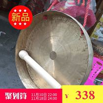 Gong Foshan Lion Wake Special gong plum blossom flower Lion gong South lion dance Gong multiple dimensions South Lion supplies