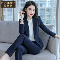High-end big ladies career suit 2020 spring fashion temperament work clothes goddess fan president business suits
