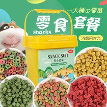 Закуски для кроликов Молярная шиншилла травяной круг Морская свинка Молярные принадлежности Голландские закуски для домашних животных для свиней(пакет закусок)