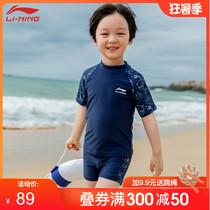 Li Ning 2021 new childrens swimsuit boys summer even split in the big boy small baby sunscreen swimming trunks