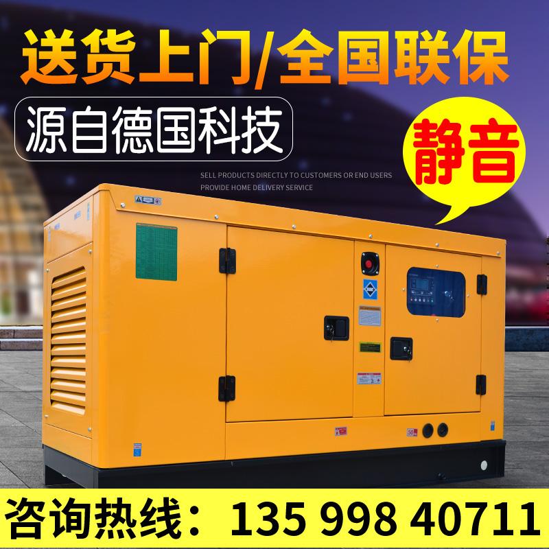 Silent diesel generator set 30 kW 50kw100 120 200KW300 diesel generator three-phase 380v