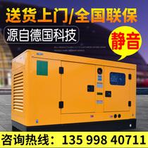 Silent diesel generator set 30 kW 50 100 150 200 300KW generator set three-phase 380V