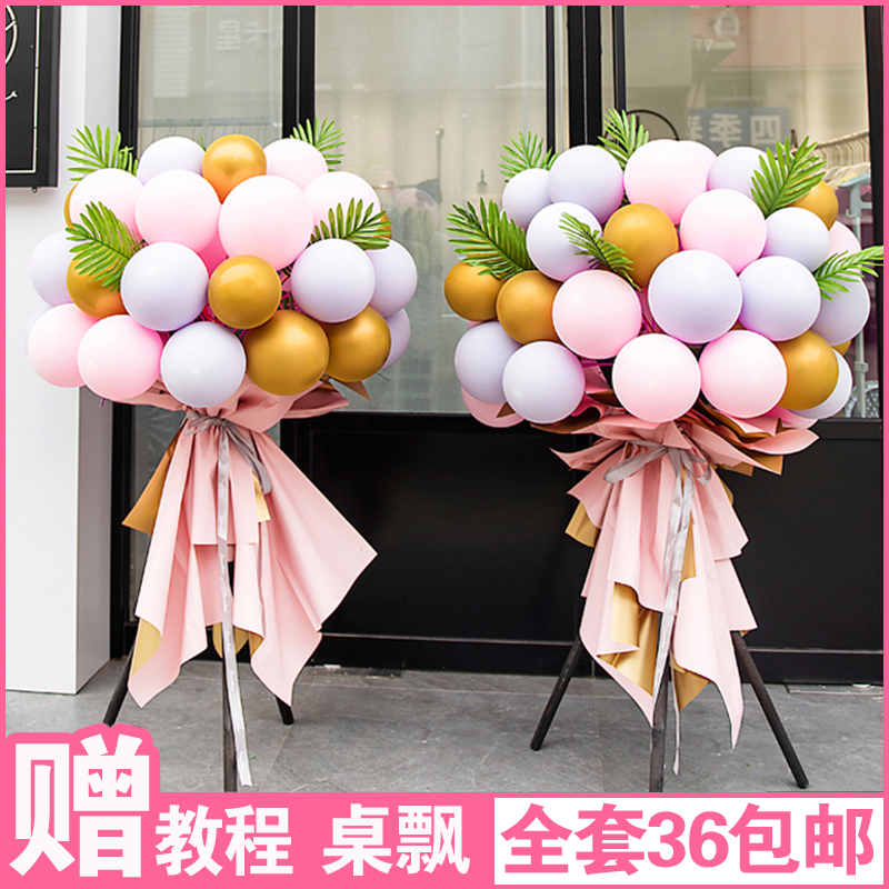 Net red open balloon flower basket shop door atmosphere set the company party shop to celebrate the New Year activities decoration