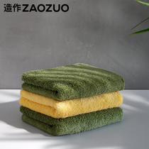 zaozuo made as good morning imitation untwisted yarn towel cotton wash home adult absorbent towel bath towel