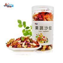 Hrda rabbit grain partner pet snack dehydrated fruits and vegetables crispy freeze-dried fruit salad fruit and vegetables dried 110 grams