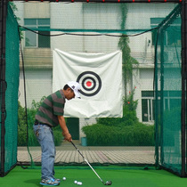 Dopeak room inside and outside the golf practice network swing to fight cage anti-rebound net private practice field supplies