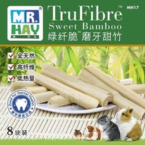3 pieces of Mr. Grass MH17 molar sweet bamboo 100g rabbit dragon cat Guinea pig hamster molar snack grinding rod