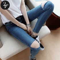 24mg hole High waist Korean version slim Skinny pencil pants