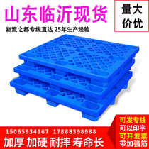 Plastic pallet Forklift Warehouse pad Moisture-proof board Pallet cargo pile floor Storage shelf Pad warehouse board card board