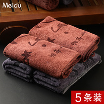 Tea towel cloth Absorbs water and does not lose hair Zen tea towel cloth High-grade small square towel Tea table towel Tea table towel Tea tablecloth