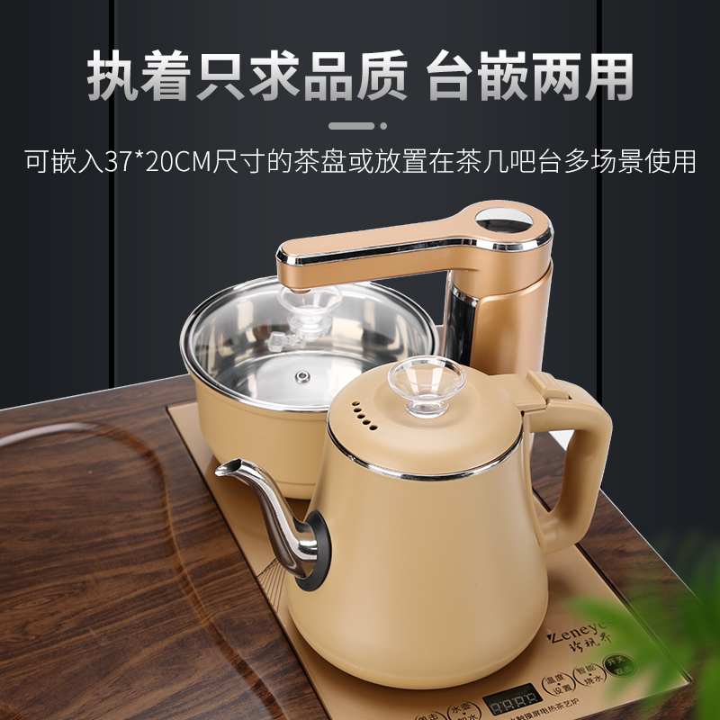 Fully automatic water and pumping kettle set tea ceremony accessories tea set tea set teapot embedded electric tea stove
