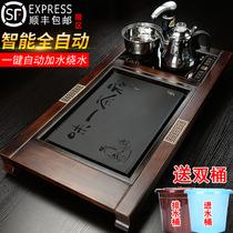 全自动茶盘实木一体电磁炉石茶台大茶海家用办公功夫茶具茶托简约