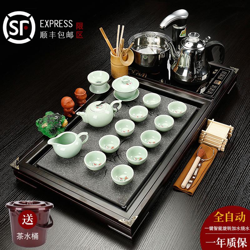 Kung Fu tea set home fully automatic four-in-one simple solid wood tea plate set tea ceremony simple tea table tea sea