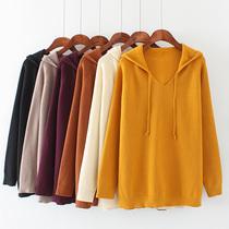 Loose-fit grand solide-couleur à capuchon en tricot pull plissé