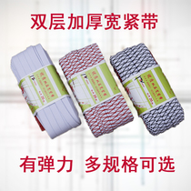 Loose band rubber band with elastic rope old-fashioned thick home wide fine childrens pants underwear wide tight band oak band