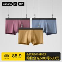 3pcs Bananain banana banana 301P mens modal underwear mens flat angle ice silk sense breathable sports four-legged pants