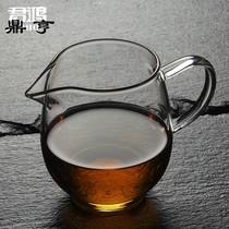 Dingheng thick glass fair cup tea sea heat-resistant high temperature tea set glass tea splitter with tea tea tea sea