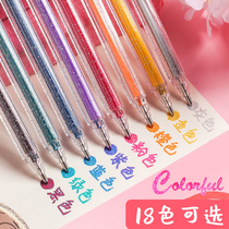 Color flash pen Gel luminous shiny crystal quicksand Silver discoloration Hand book special bead cursor note childrens glitter note shiny metal contour glitter watercolor pen fluorescent