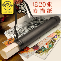 Fast force text thick retractable drum painting collection poster installation paper drum collection drawing roll art calligraphy collection student project paper bucket painting shaft large moisture-proof