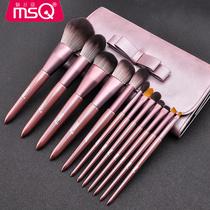 MSQ charm 12 Small grape makeup Brush Set starter Set Brush tool eyeshadow brush Paint