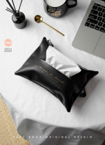 EasyGood simple Nordic PU leather multi-function hanging tissue box car with tabletop bedside paper bag.