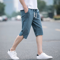 Korean version of the original host wind loose thin section of the male linen seven-cent trousers