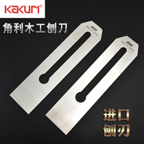 Japanese Cape Leigh (Kakuri) imported Planer Woodworking planer handmade woodworking tools blade planer cutting-edge wood planer General