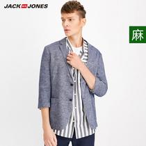 Jack Jones linen business fashion leisure suit