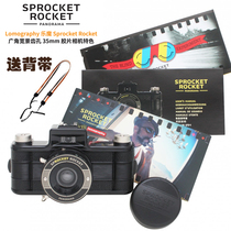 Large promotion price Lomo camera wide perforation panoramic camera Sprocket Rocket 135 film