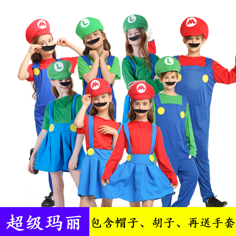 Cosplay costume cosplay costume cartoon animation children's Mario costume festival Super Mario Costume