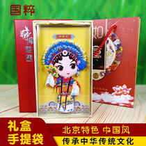 Creative Chinese style Beijing Opera mask magnet fridge magnet Chinese traditional gifts sent abroad foreigners