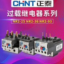 CHiNT thermal relay NR2-25 overload protection 220v thermal protection relay thermal overload relay
