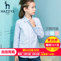 Hazzys boy childrens solid color in the spring and autumn fashion shirt