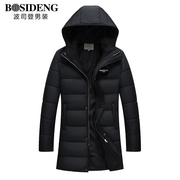 2017 men with cashmere Bosideng menswear winter casual hooded cotton long thick cotton padded clothes men jacket