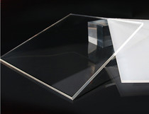 Transparent organic plate PLEXIGLASS plate PS Organic plate 200*300*5mm size arbitrary cutting custom