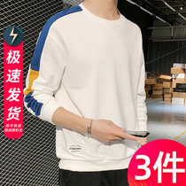 Long-sleeved t-shirt mens sweater spring top mens trend autumn white loose bottom shirt T-shirt